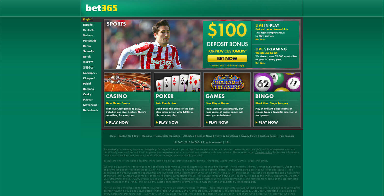 Bet365 biggest win